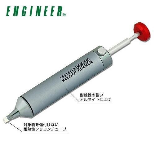 EN-SS-02
