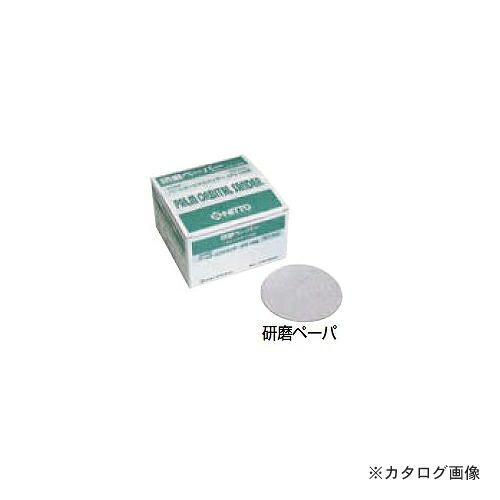 NIT-55080