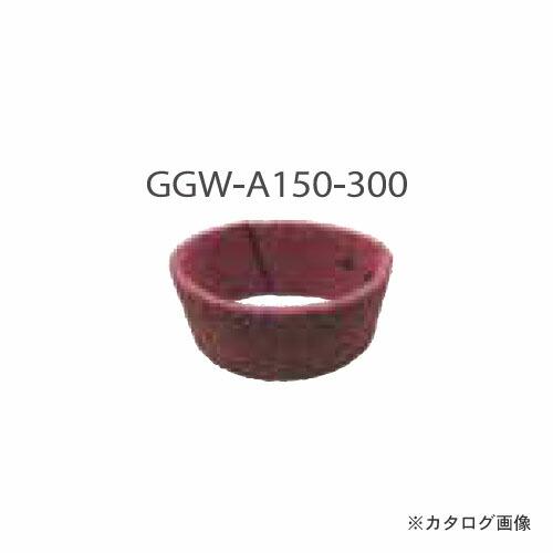 ggw-a150-300