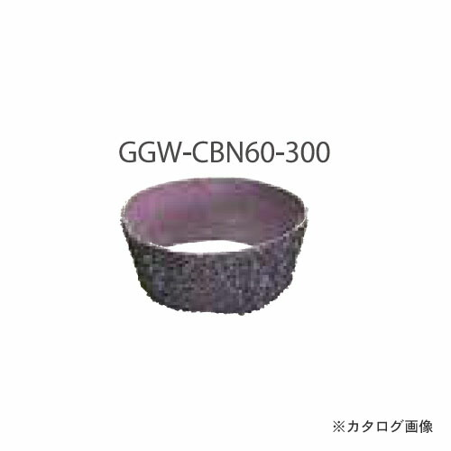 ggw-cbn60-300