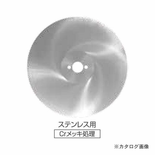 gms-su-360-25-45-6c