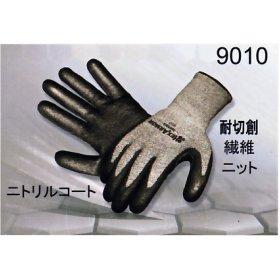 OH-9010-9
