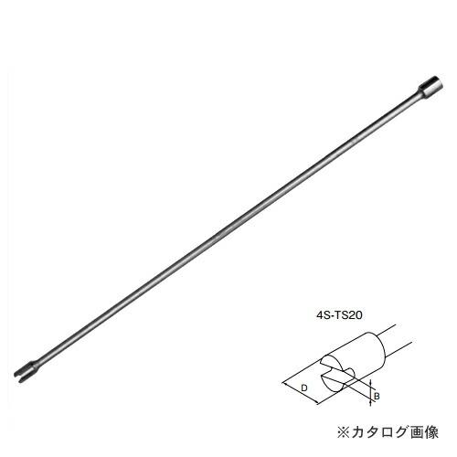 KTO-4S-TS20