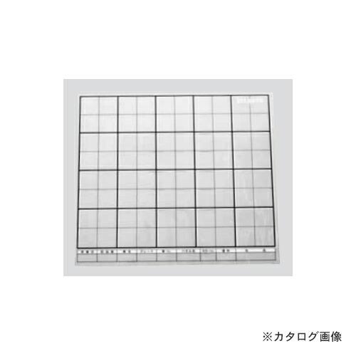 KTO-AS-4050