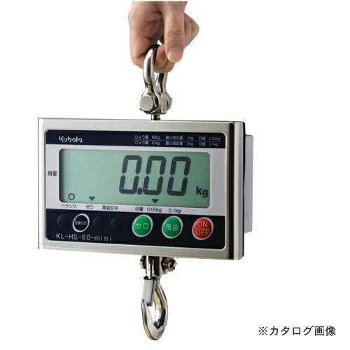 KL-HS-150-mini-K