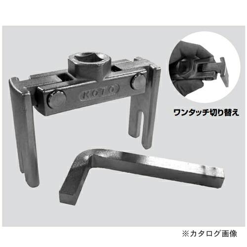 KTO-NT-780T