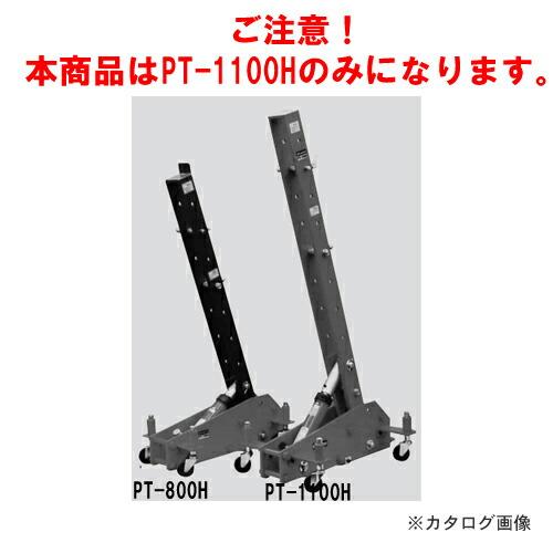 KTO-PT-1100H