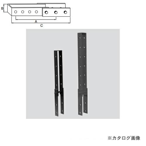 KTO-PT-800-35