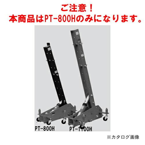KTO-PT-800H