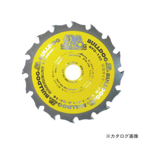 byg-125