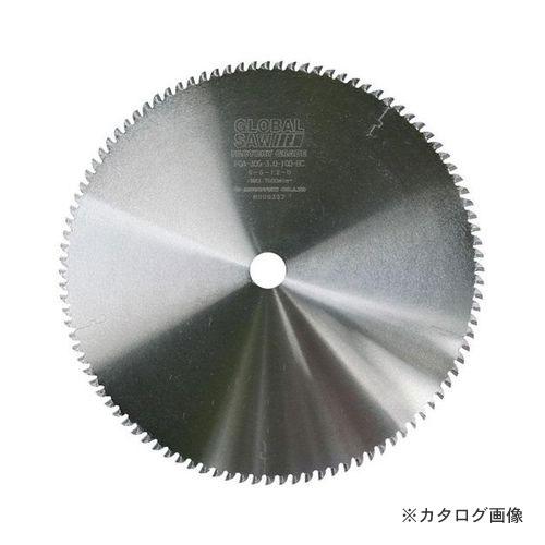 fga-255-25-100-bc