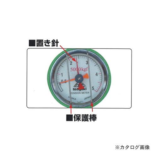 ngk-000095