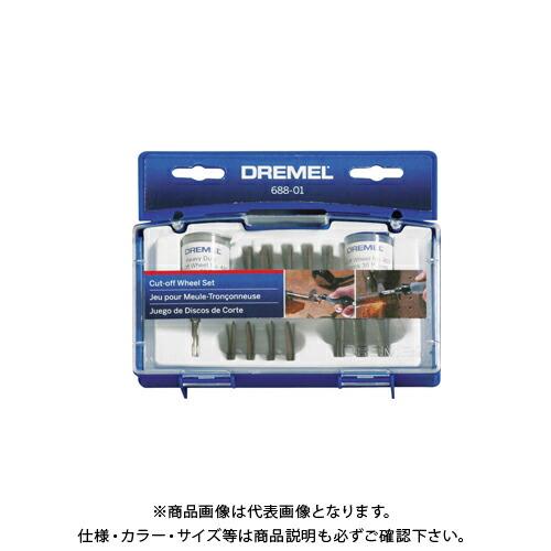 dre-688-01