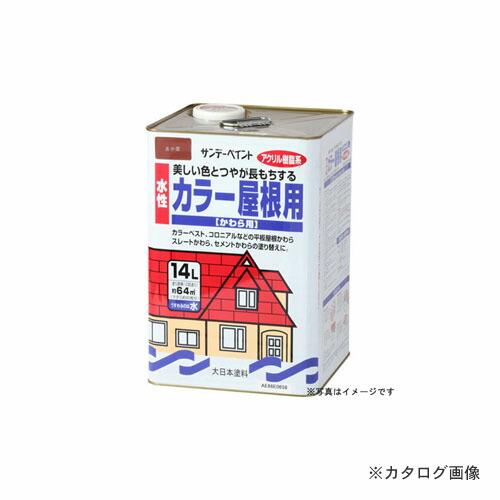 fku-9021065