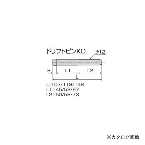 kur-KD12-133
