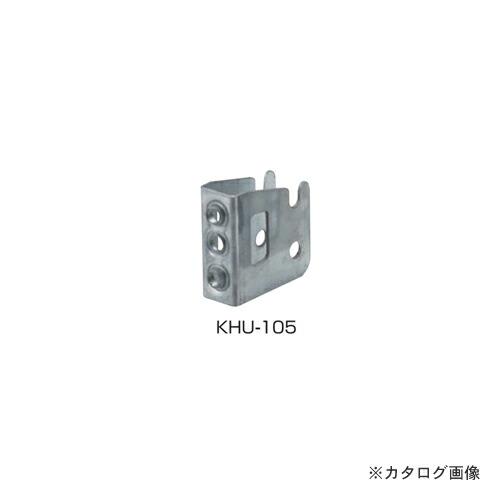kur-KHU-105