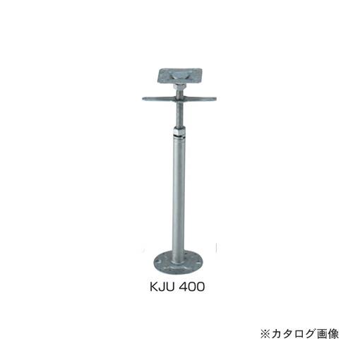 kur-KJU400