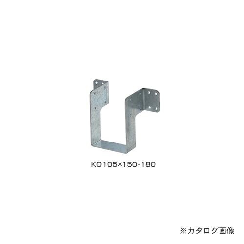 kur-KO105-150-180