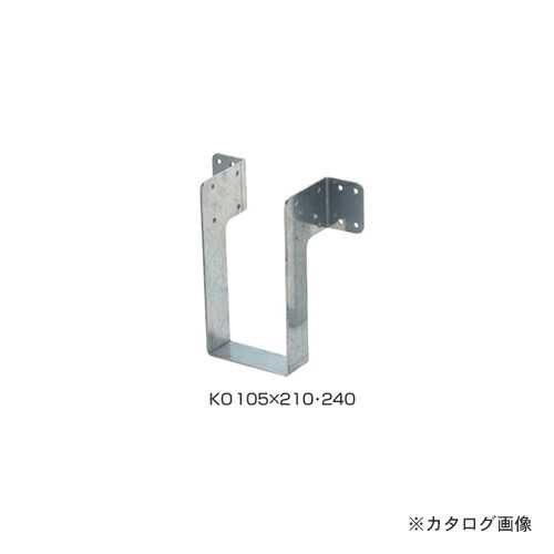 kur-KO105-210-240
