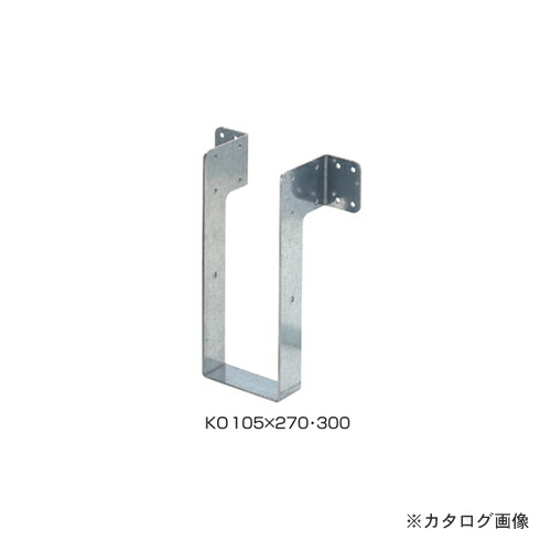 kur-KO105-270-300