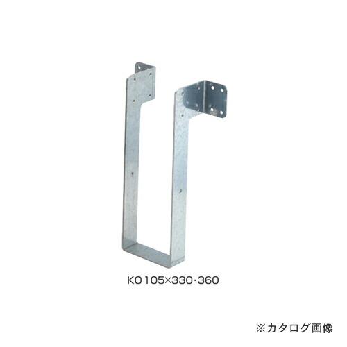kur-KO105-330-360