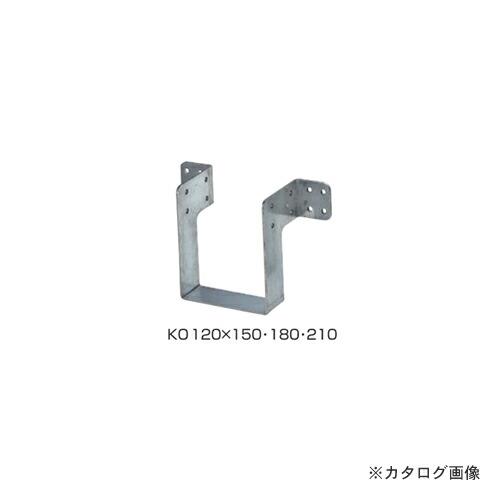 kur-KO120-210