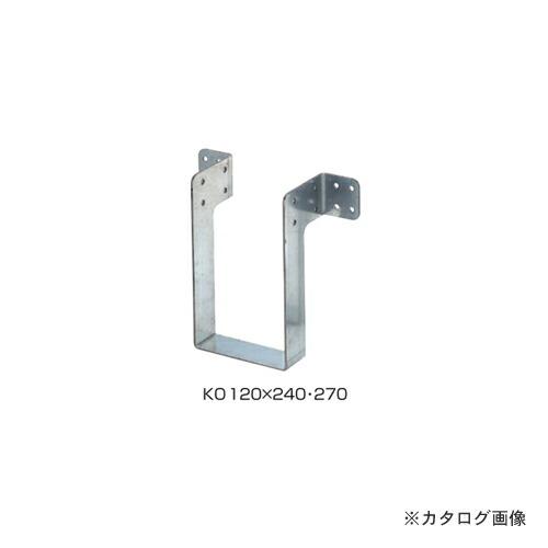 kur-KO120-240-270
