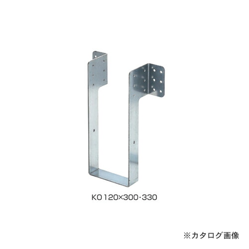 kur-KO120-300-330