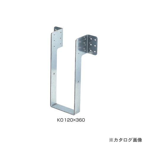 kur-KO120-360