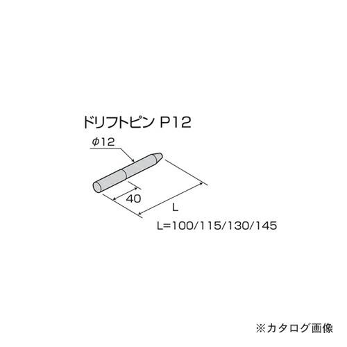 kur-P12-100