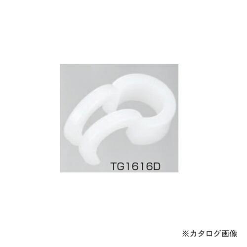 kur-TG1616D