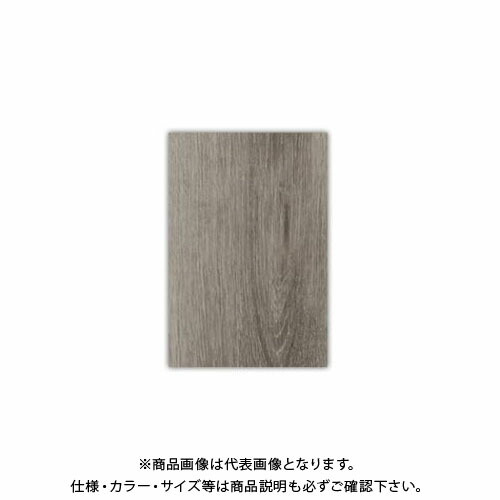 fku-9018484