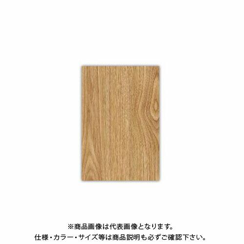 fku-9018486