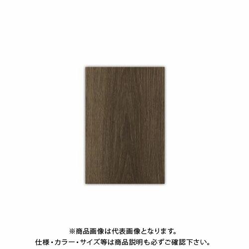 fku-9018488