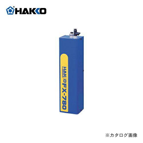 HK-FX780-01