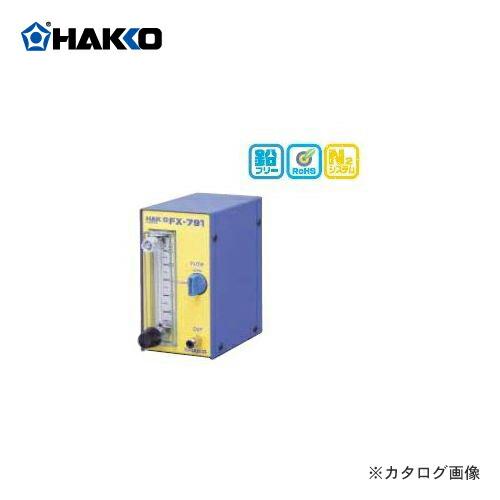 HK-FX791-01