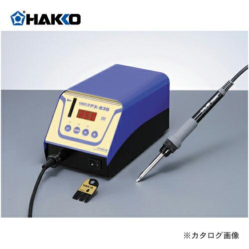 HK-FX-838-01