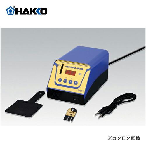 HK-FX838-41