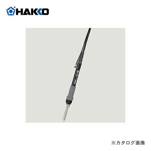 HK-FX8802-01