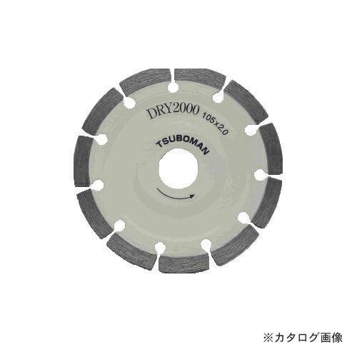 TB-11040