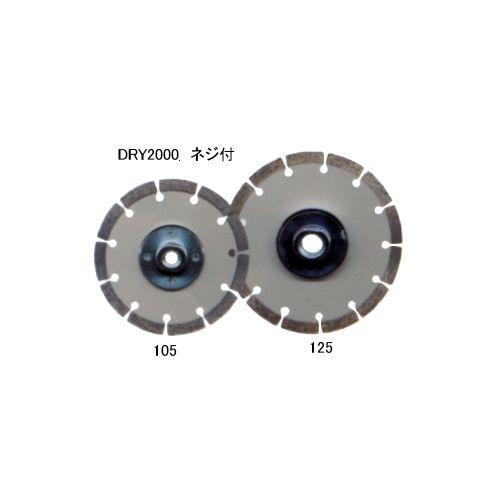 TB-11050