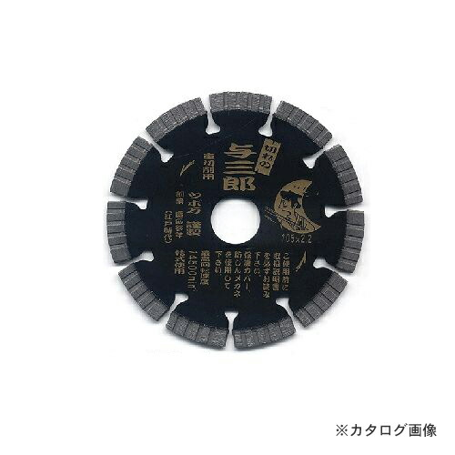 TB-1105501