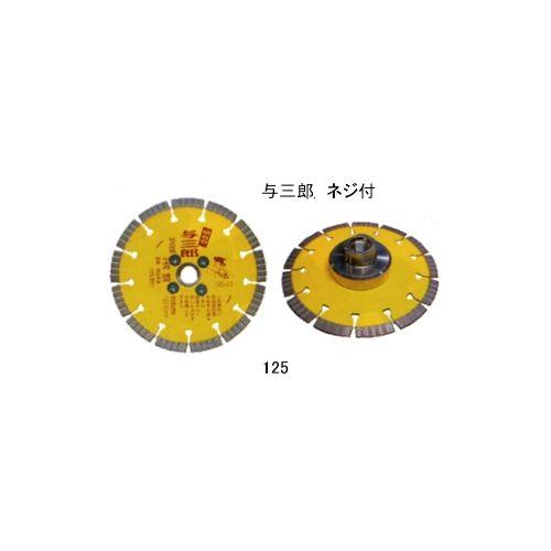 TB-11065