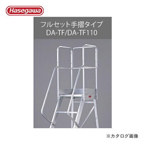 hg-17176