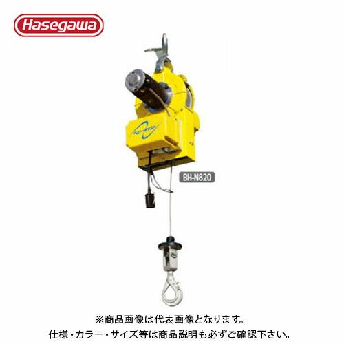 hg-30707