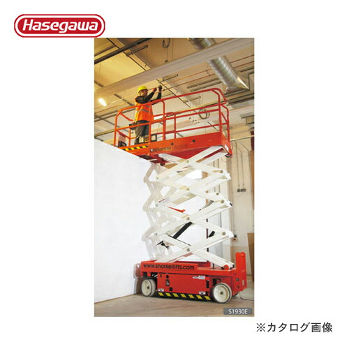 hg-35315