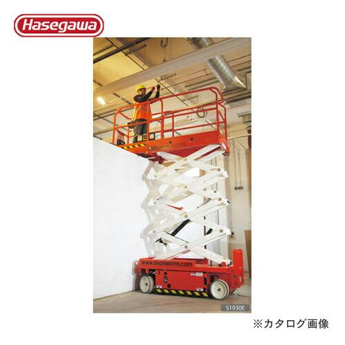 hg-35341