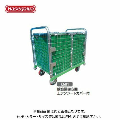 hg-35390