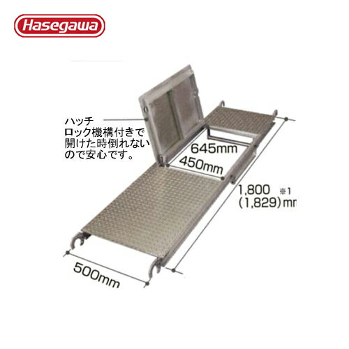 hg-15677