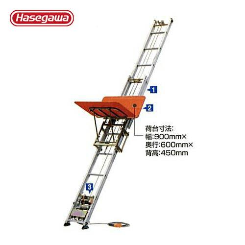 hg-13460